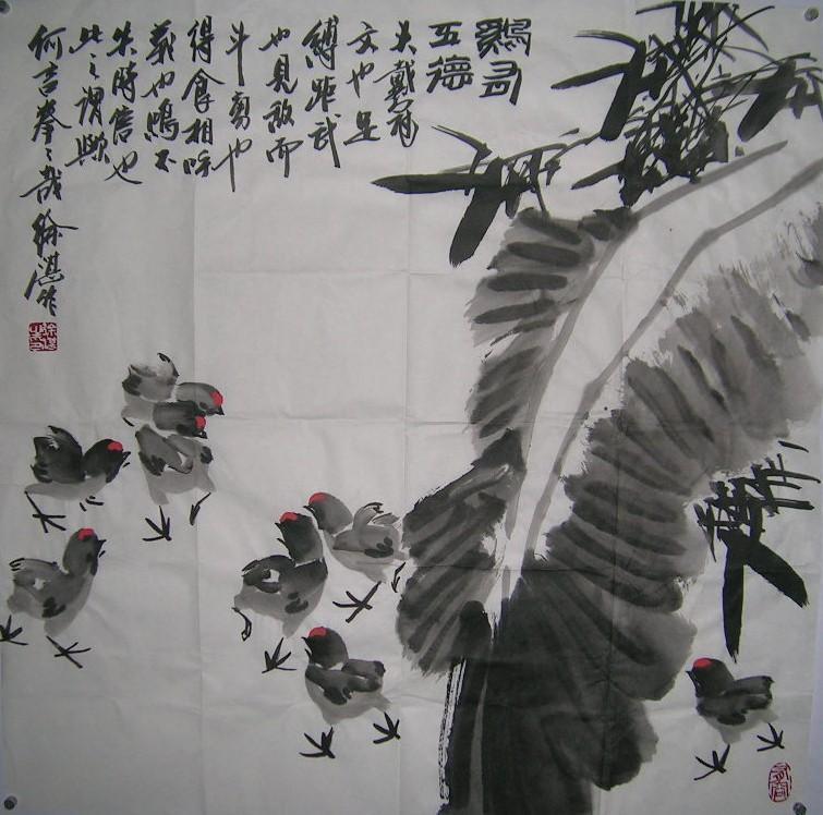 徐湛芙蓉花的画法步骤